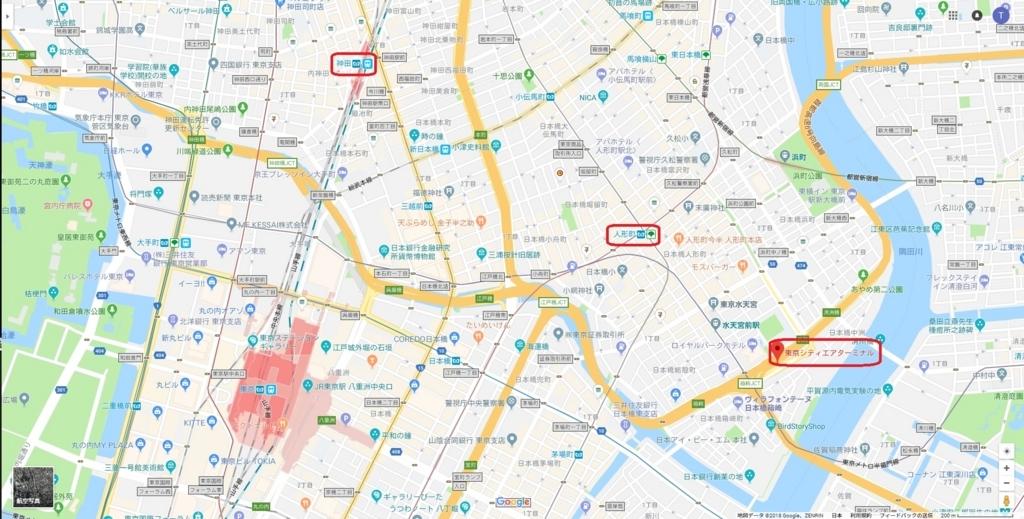 f:id:tomoko-air-tokyo:20180308092407j:plain