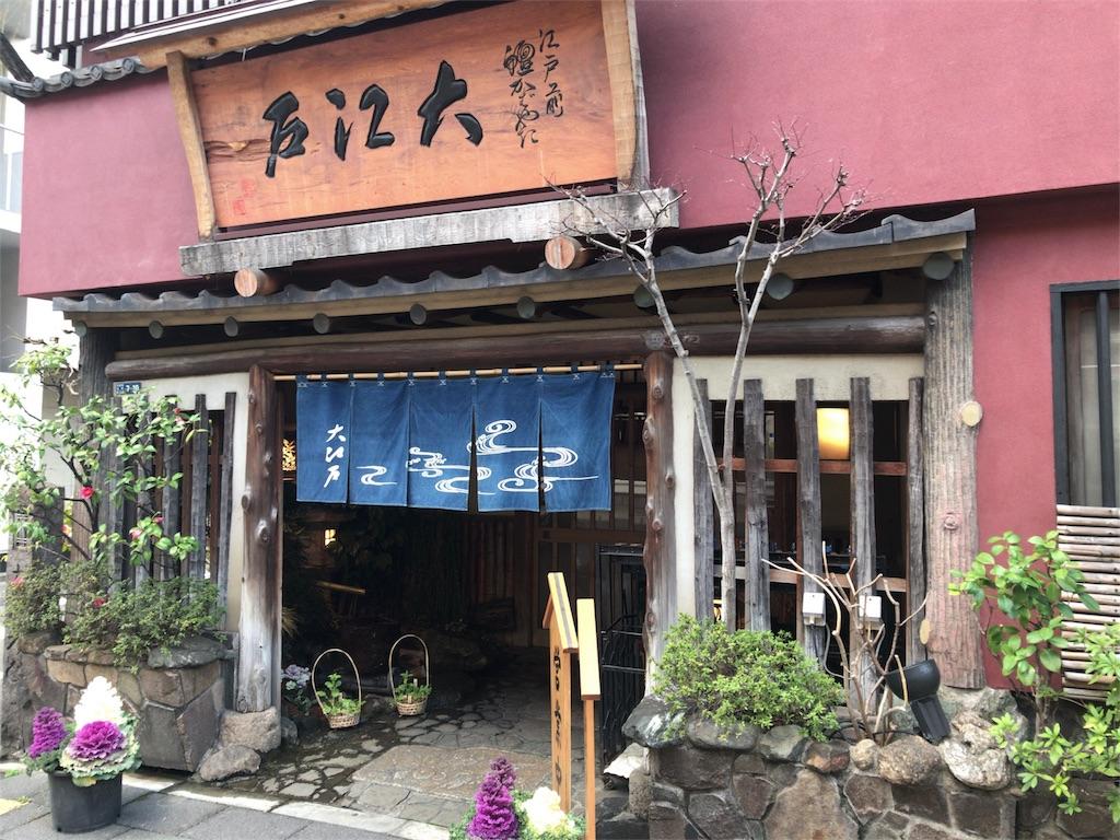 f:id:tomoko-air-tokyo:20180310194935j:image