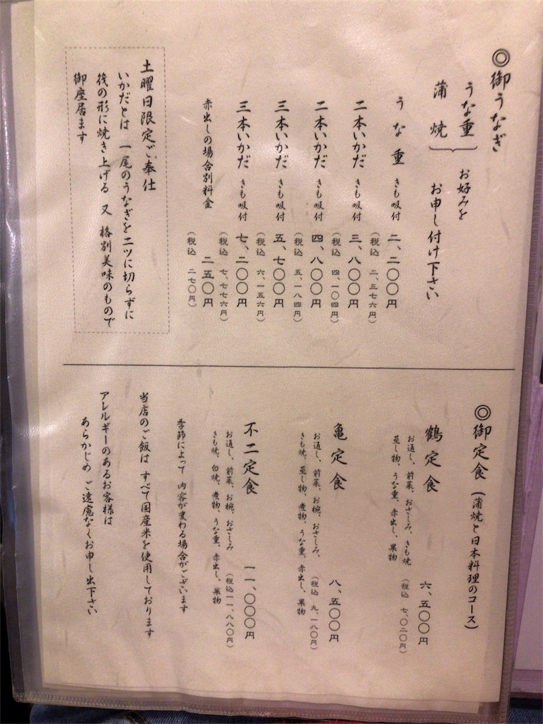 f:id:tomoko-air-tokyo:20180310195240j:image