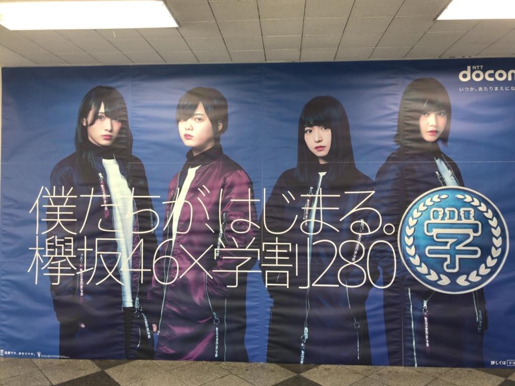 f:id:tomoko-air-tokyo:20180311165141j:plain