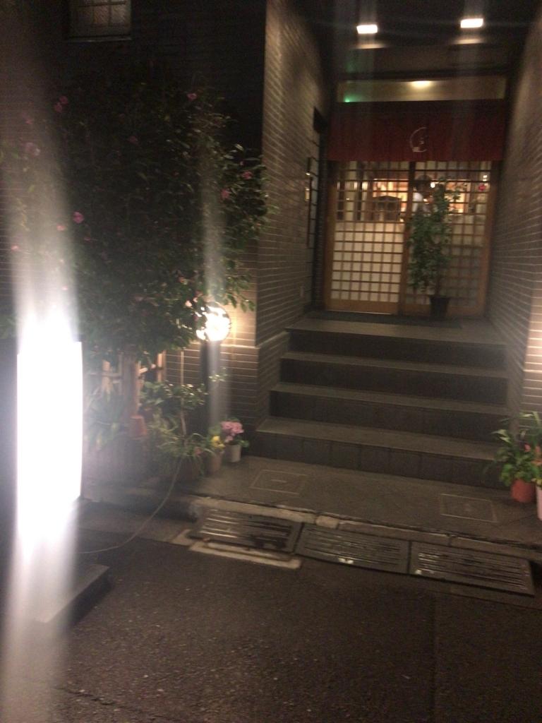 f:id:tomoko-air-tokyo:20180315143630j:plain