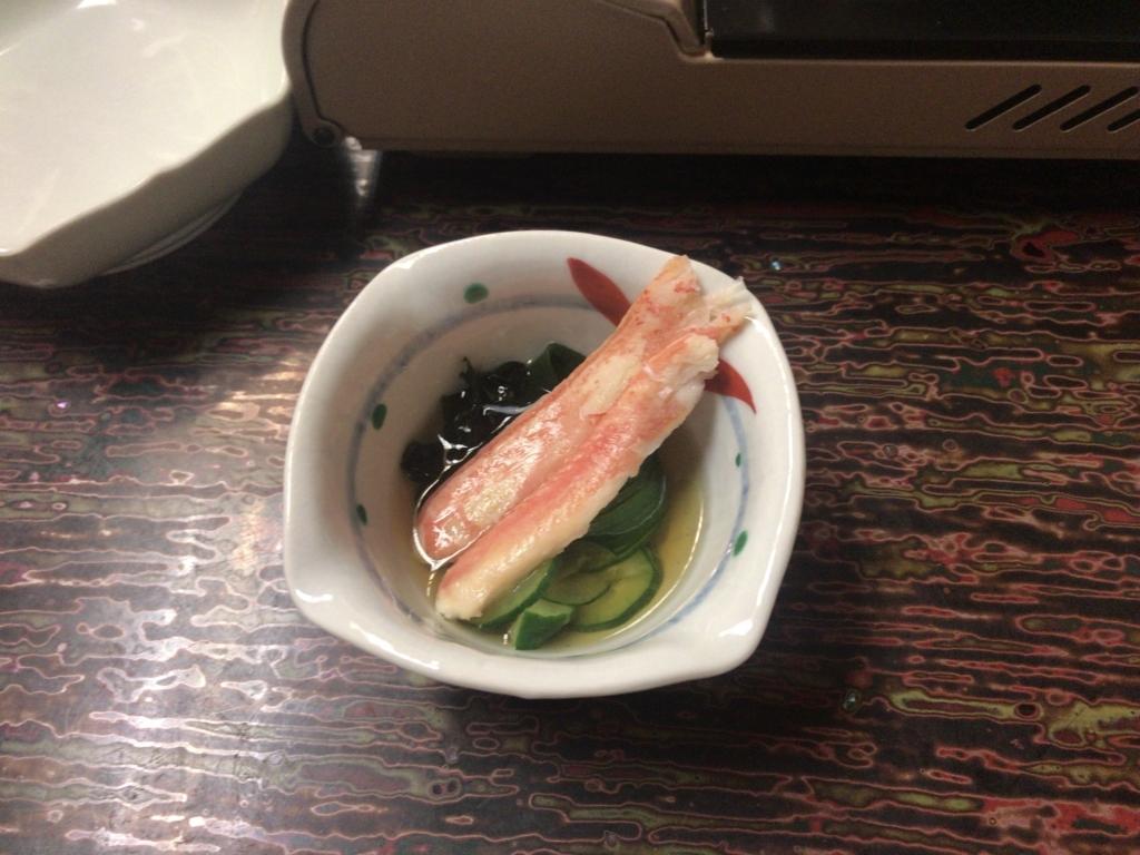 f:id:tomoko-air-tokyo:20180315143736j:plain