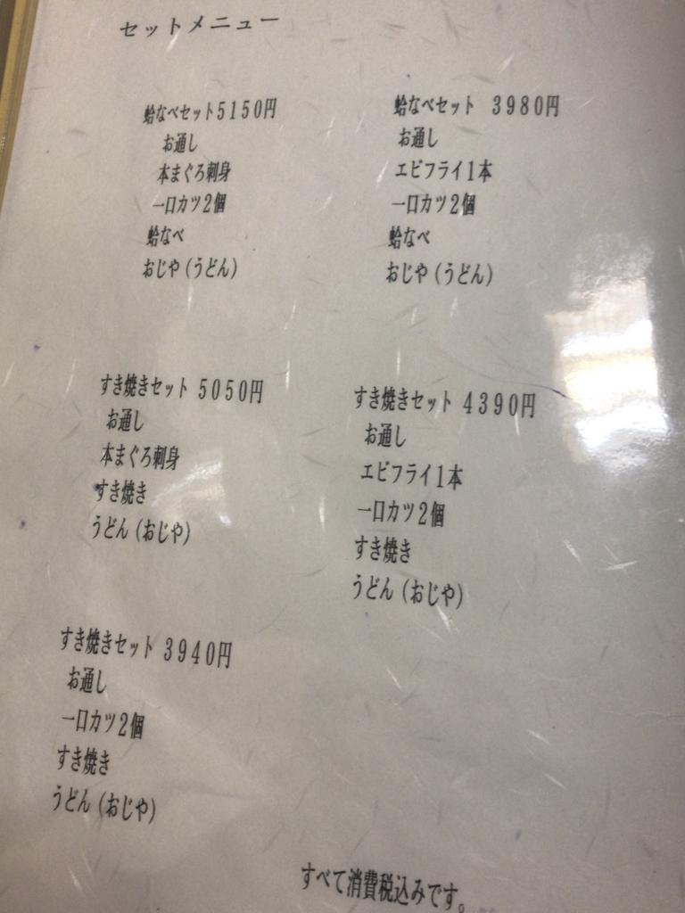 f:id:tomoko-air-tokyo:20180315143901j:plain