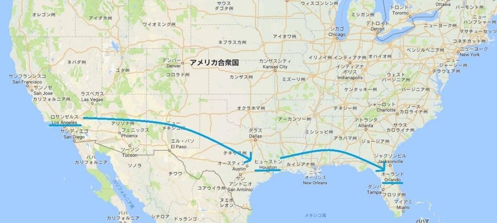 f:id:tomoko-air-tokyo:20180326092314j:plain