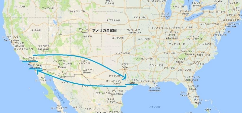 f:id:tomoko-air-tokyo:20180326092800j:plain