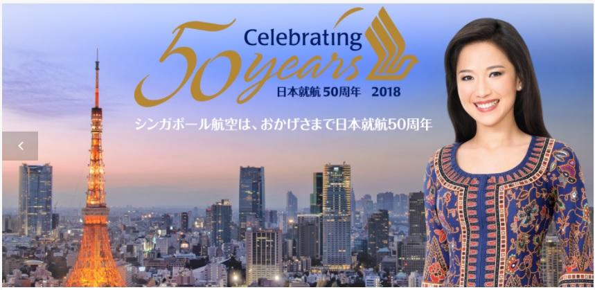 f:id:tomoko-air-tokyo:20180328152804j:plain