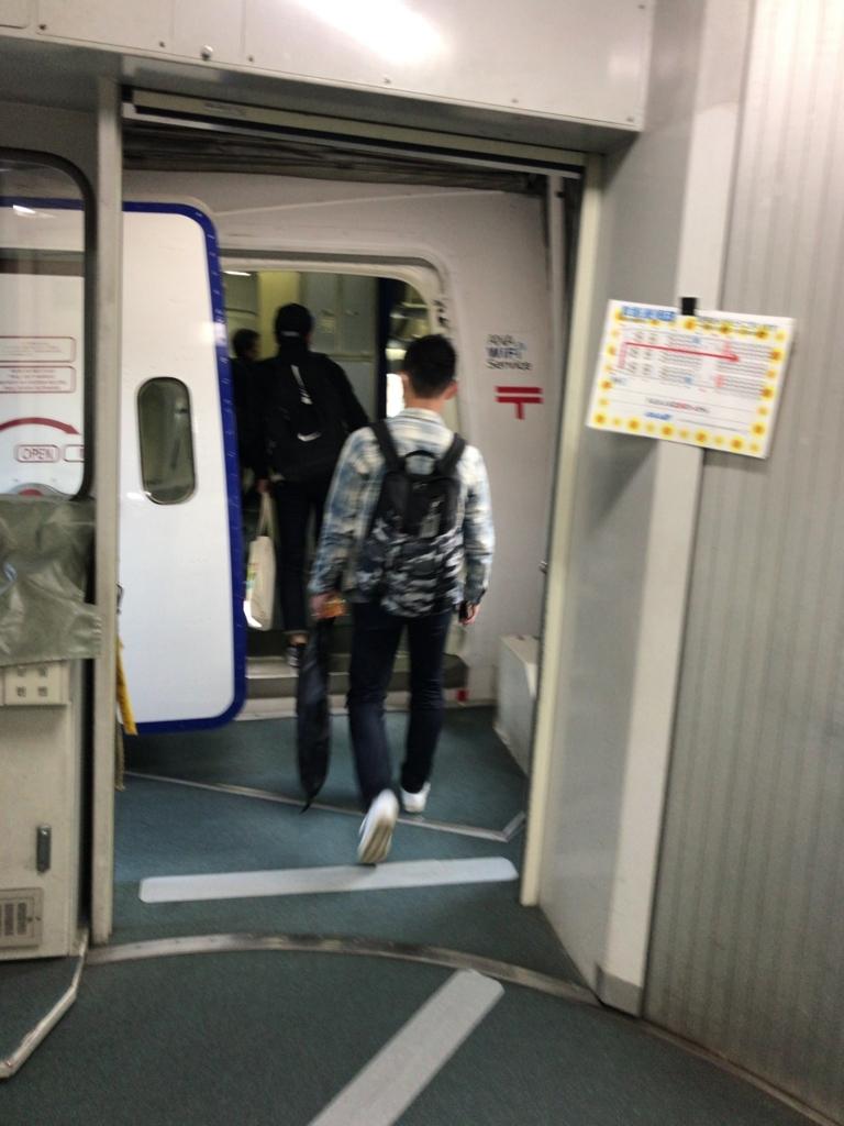 f:id:tomoko-air-tokyo:20180401135122j:plain