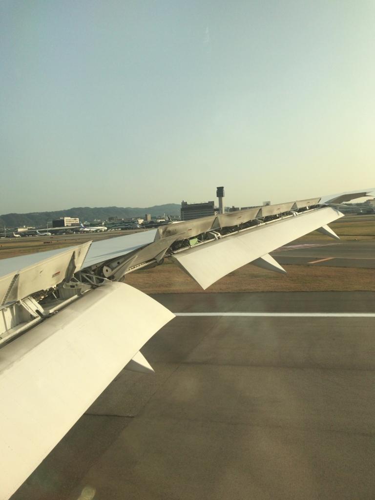 f:id:tomoko-air-tokyo:20180401135642j:plain