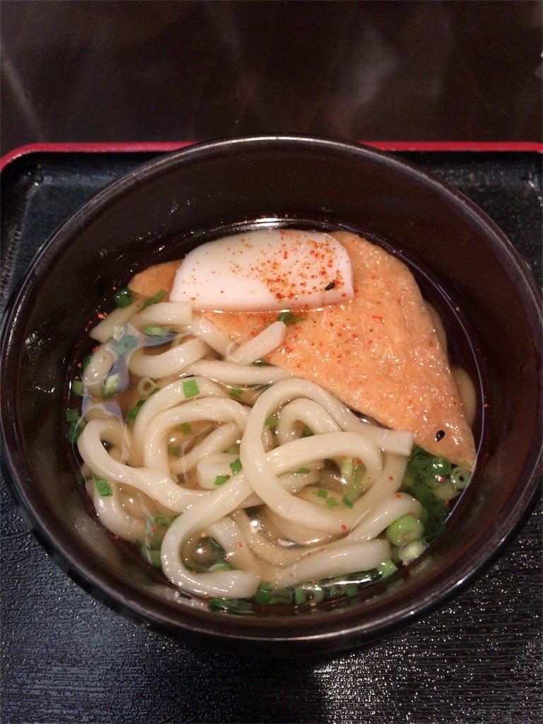 f:id:tomoko-air-tokyo:20180408101629j:image