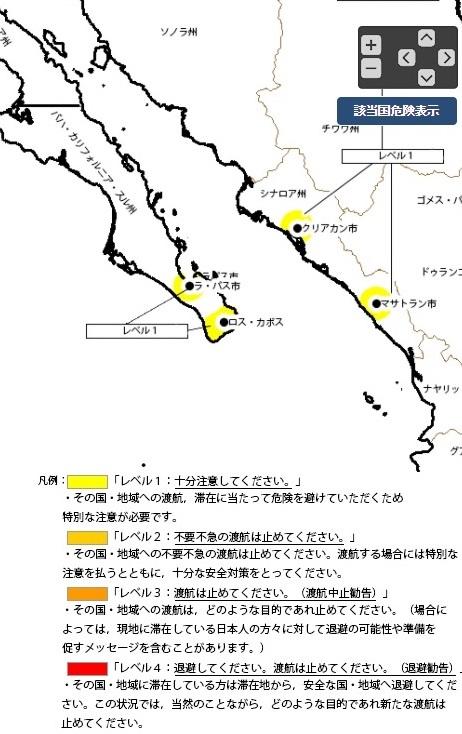 f:id:tomoko-air-tokyo:20180416141931j:plain