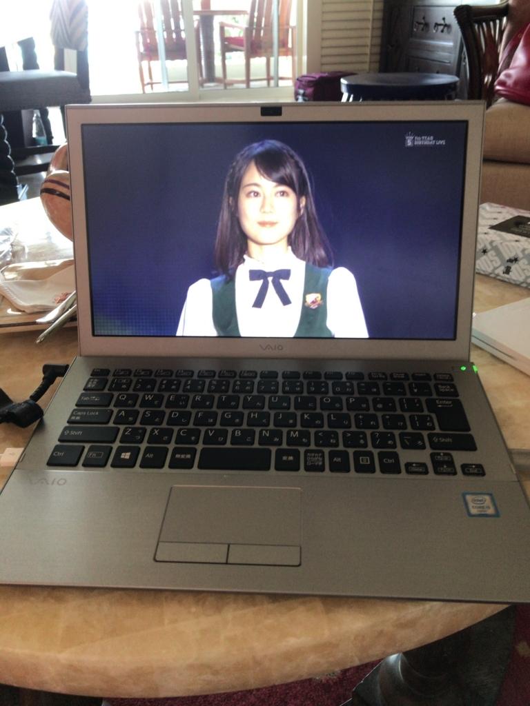 f:id:tomoko-air-tokyo:20180417134806j:plain