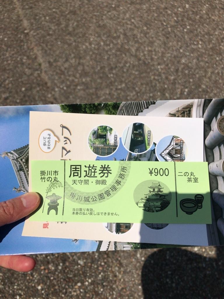 f:id:tomoko-air-tokyo:20180424152333j:plain