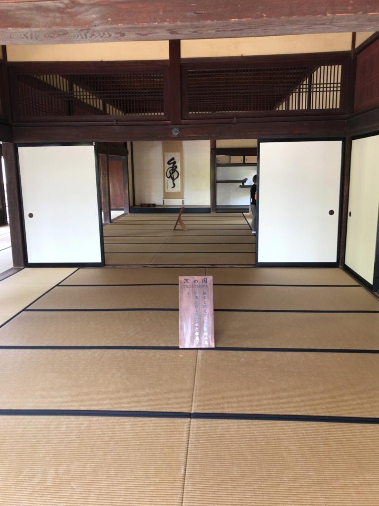 f:id:tomoko-air-tokyo:20180424153446j:plain