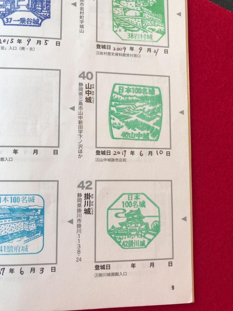 f:id:tomoko-air-tokyo:20180424153839j:plain
