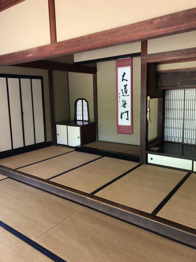 f:id:tomoko-air-tokyo:20180424154955j:plain