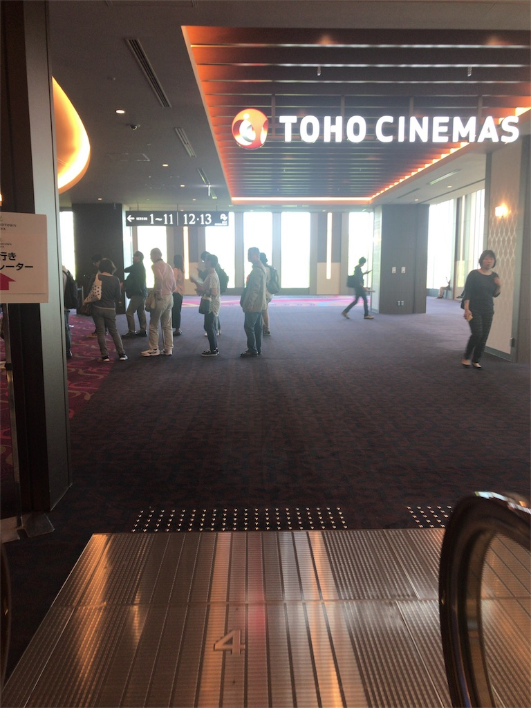 f:id:tomoko-air-tokyo:20180428165946j:image