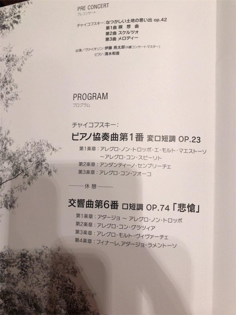 f:id:tomoko-air-tokyo:20180504202726j:image