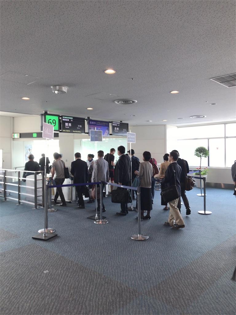 f:id:tomoko-air-tokyo:20180520193057j:image
