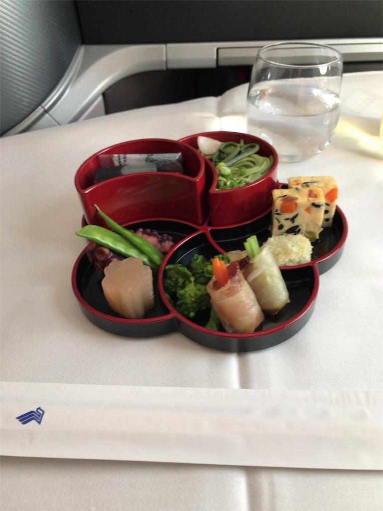 f:id:tomoko-air-tokyo:20180520221602j:image