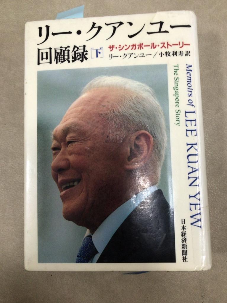 f:id:tomoko-air-tokyo:20180611094725j:plain