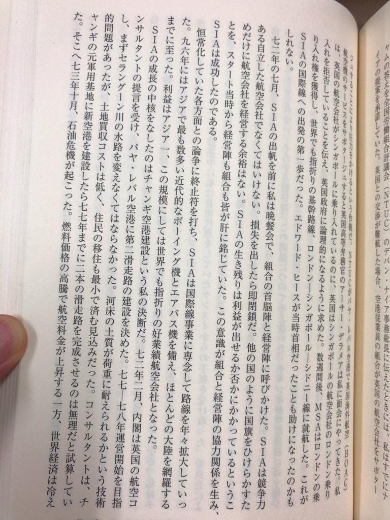 f:id:tomoko-air-tokyo:20180618150216j:plain
