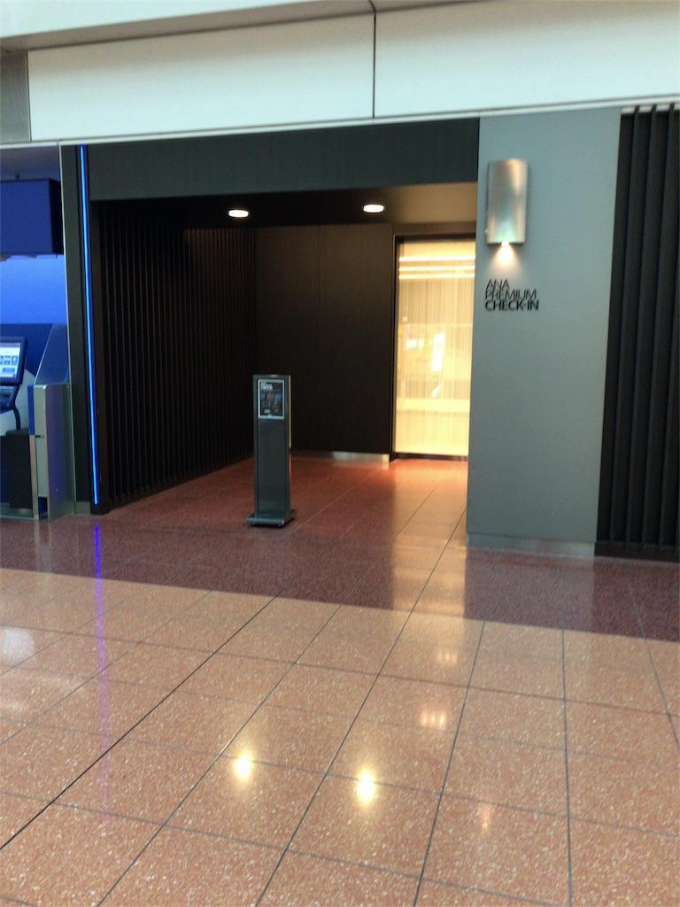 f:id:tomoko-air-tokyo:20180624210719j:image