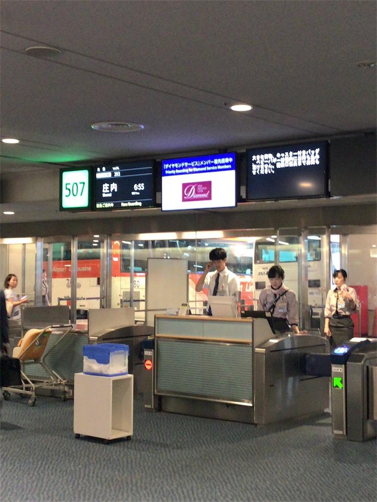 f:id:tomoko-air-tokyo:20180624210805j:image