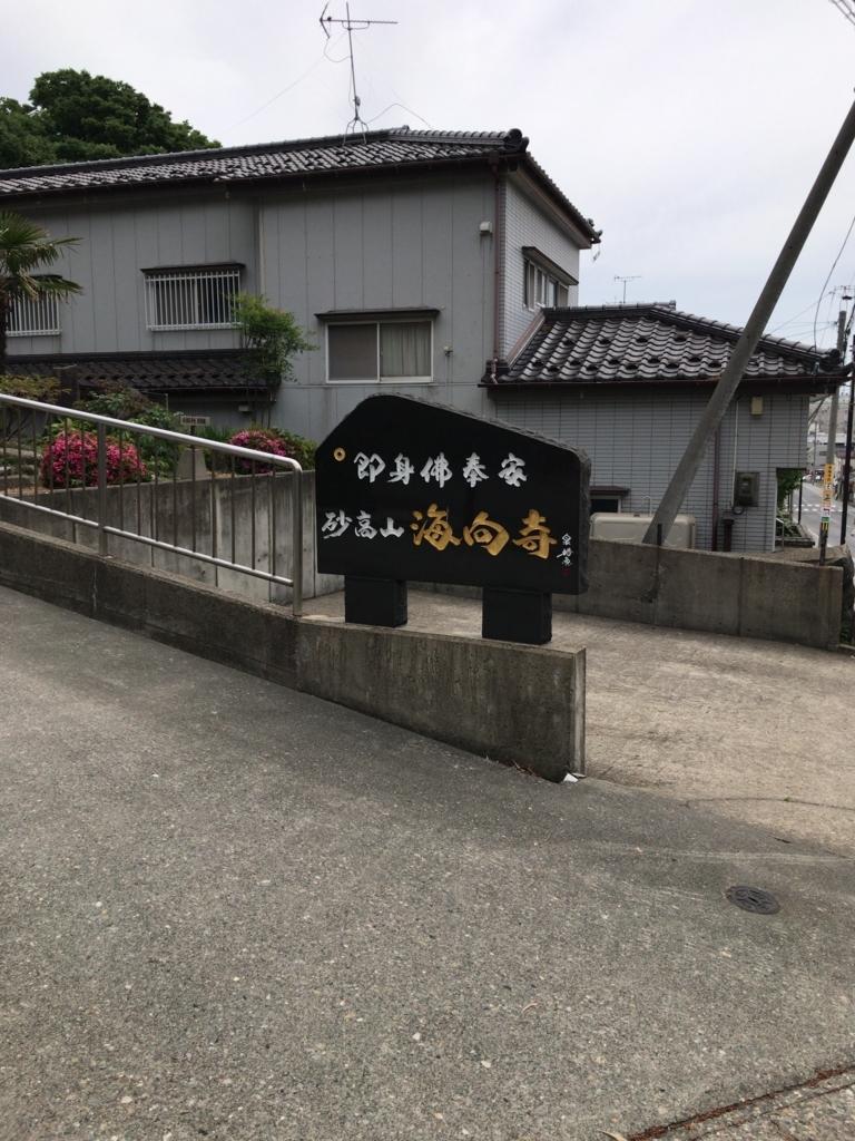 f:id:tomoko-air-tokyo:20180625142453j:plain