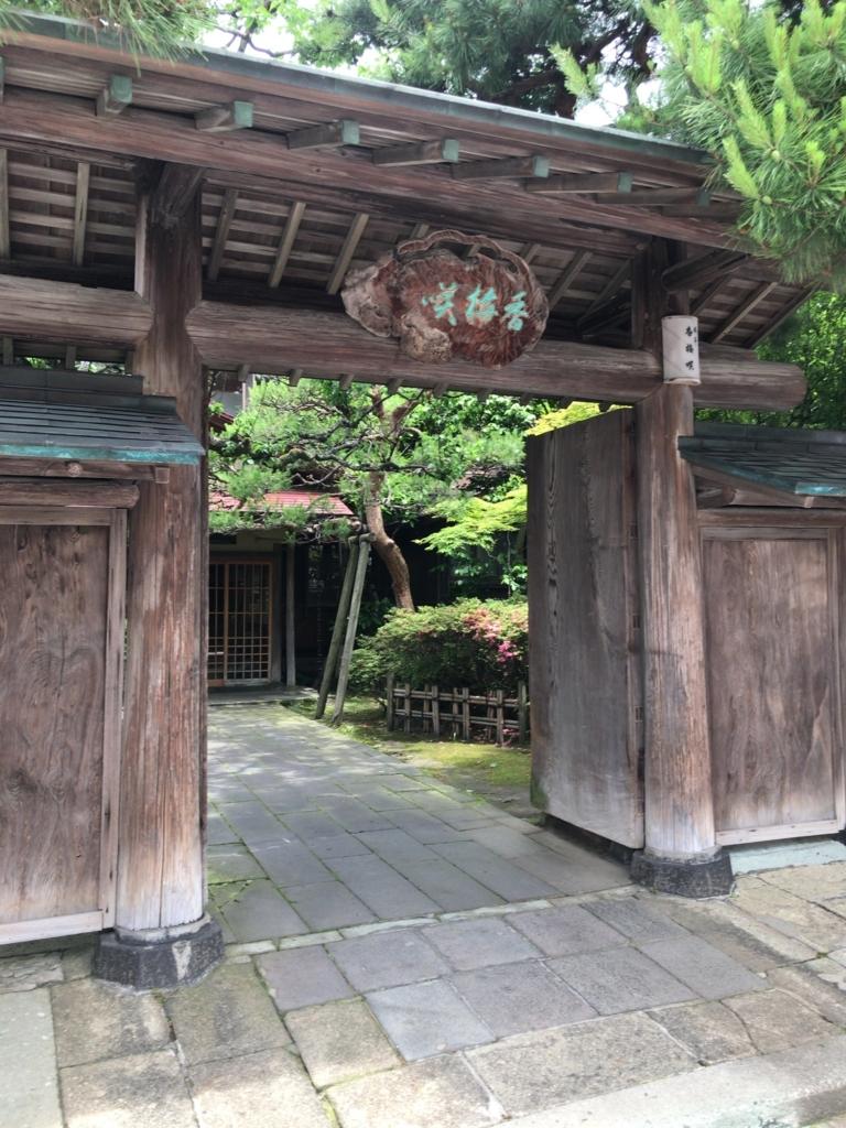 f:id:tomoko-air-tokyo:20180625145405j:plain