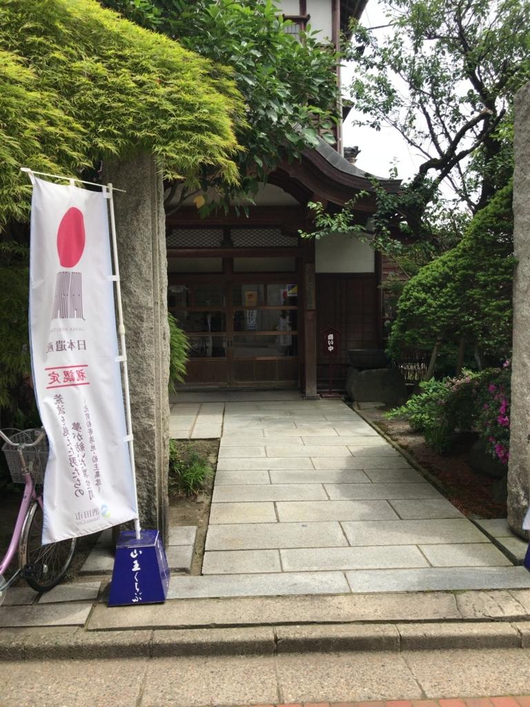 f:id:tomoko-air-tokyo:20180625150716j:plain