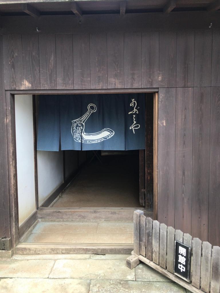 f:id:tomoko-air-tokyo:20180625150756j:plain