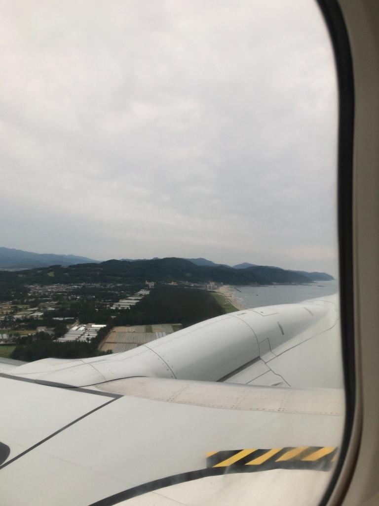 f:id:tomoko-air-tokyo:20180625154719j:plain