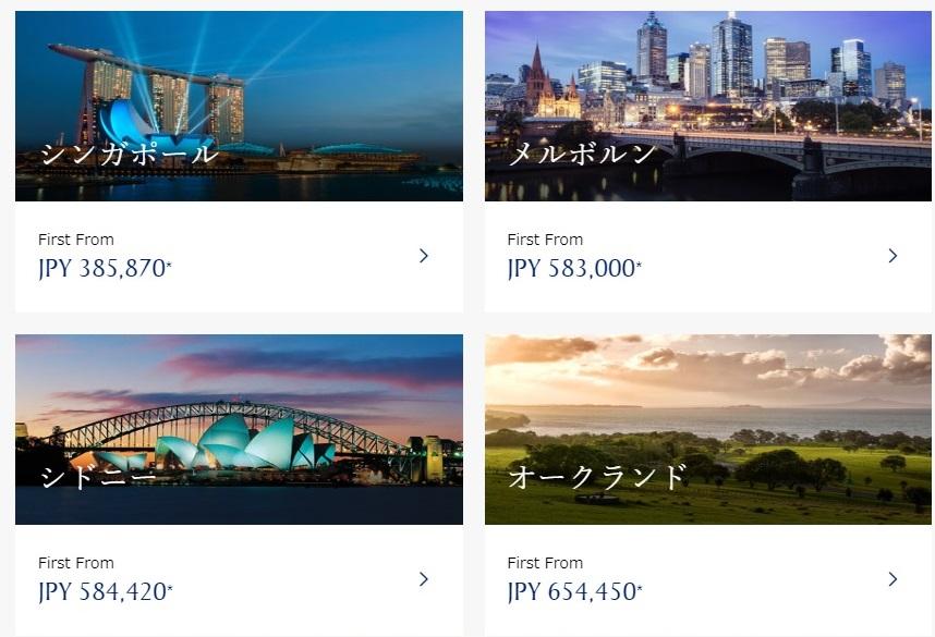 f:id:tomoko-air-tokyo:20180627101104j:plain