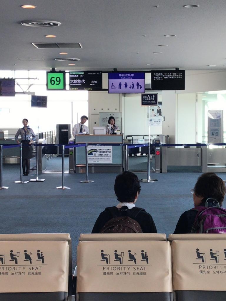 f:id:tomoko-air-tokyo:20180709105542j:plain