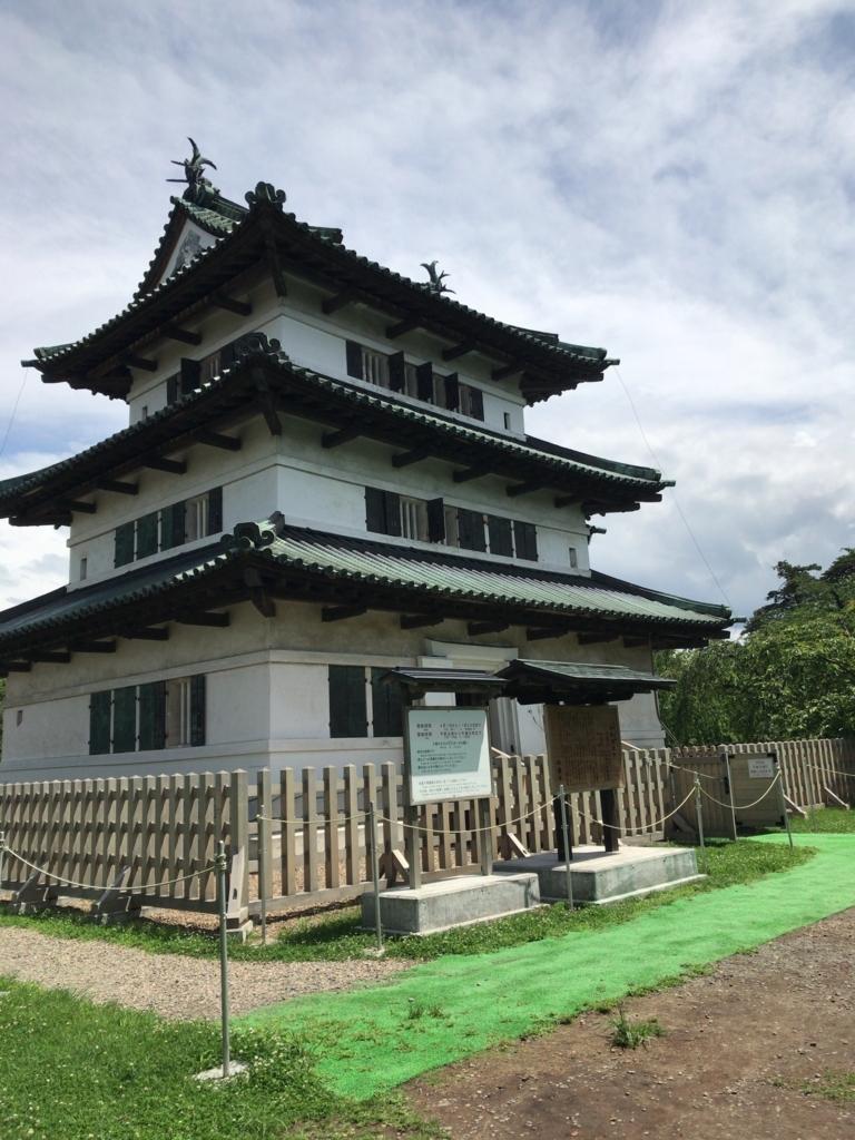 f:id:tomoko-air-tokyo:20180710132334j:plain