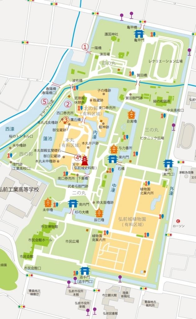 f:id:tomoko-air-tokyo:20180710133400j:plain