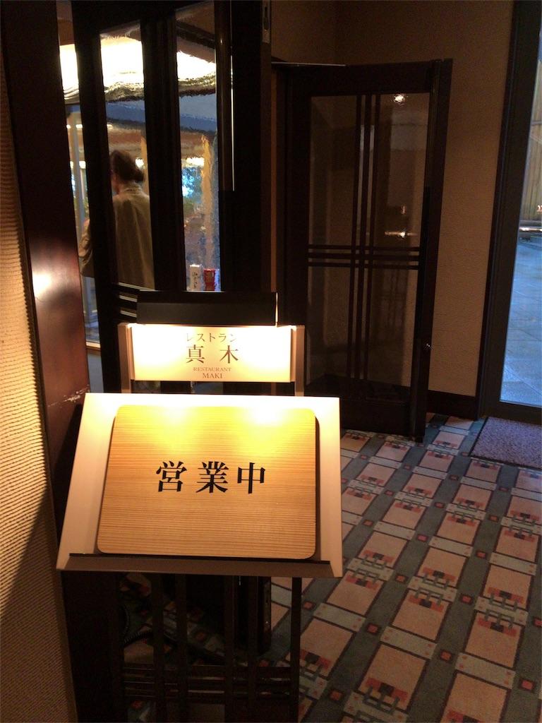 f:id:tomoko-air-tokyo:20180711105537j:image