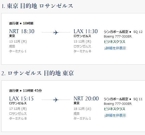 f:id:tomoko-air-tokyo:20180719140855j:plain