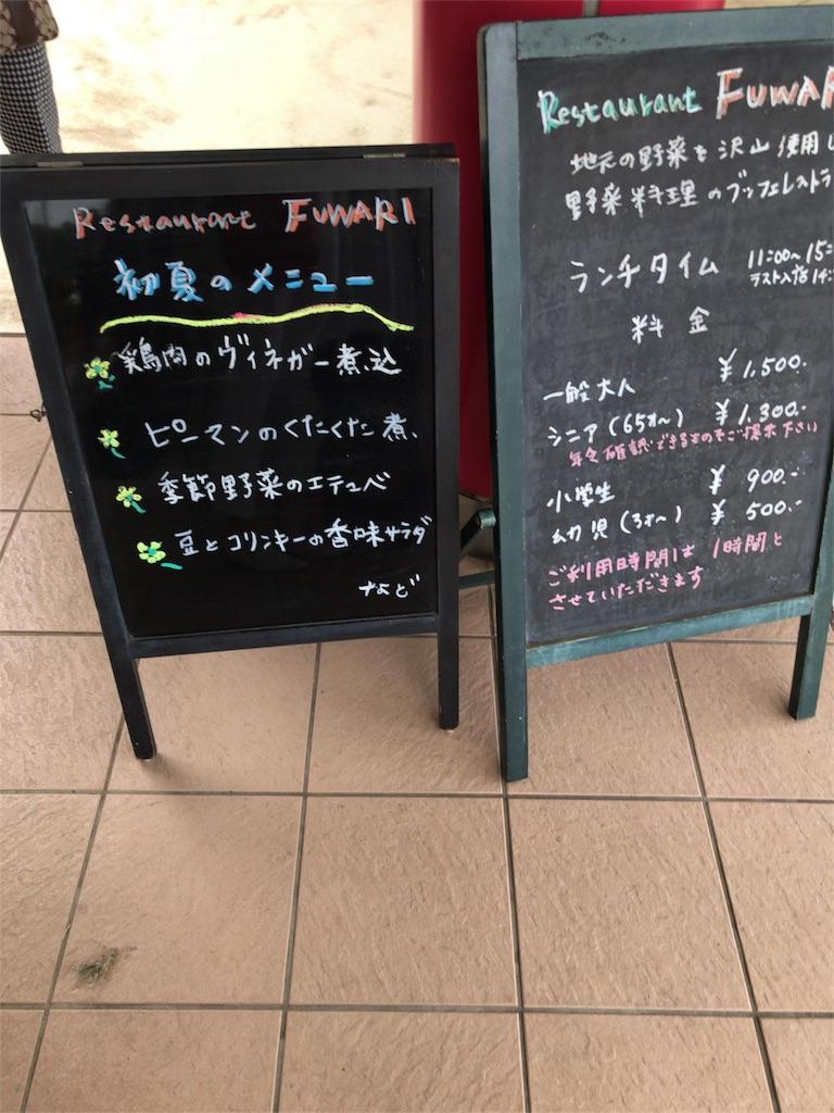 f:id:tomoko-air-tokyo:20180725133829j:image
