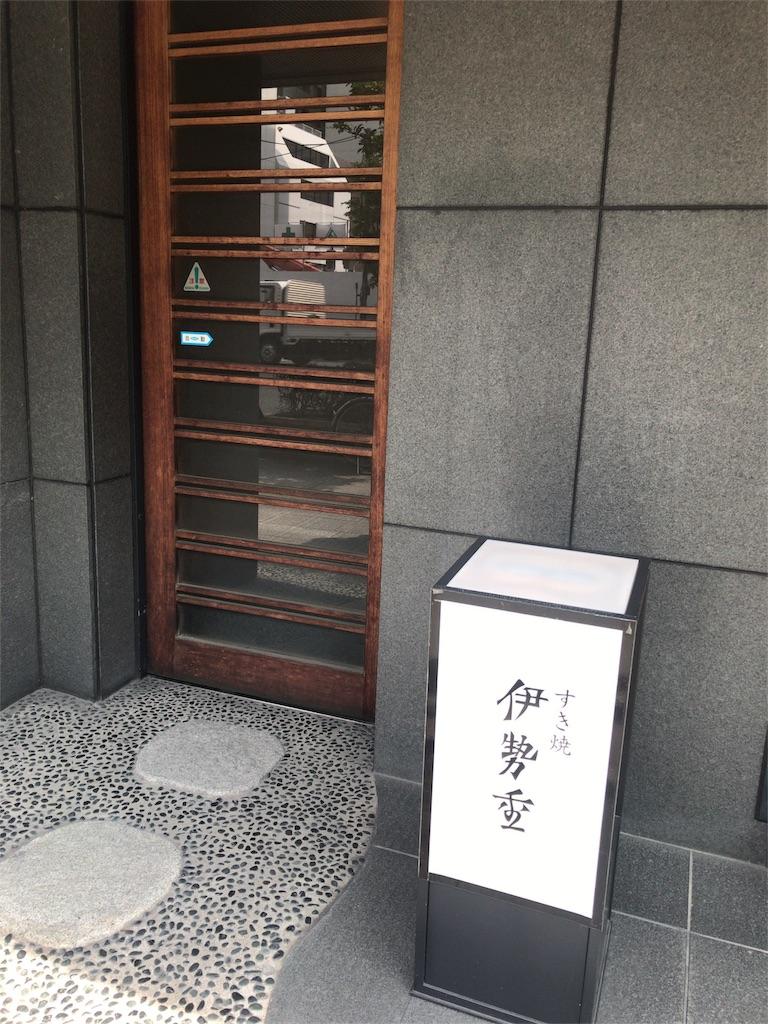 f:id:tomoko-air-tokyo:20180725135153j:image