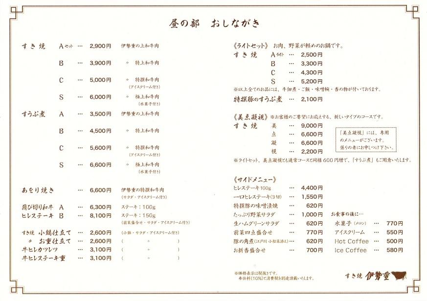 f:id:tomoko-air-tokyo:20180725142520j:plain