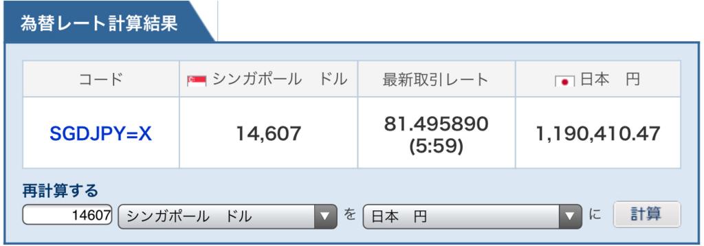 f:id:tomoko-air-tokyo:20180729141517j:plain
