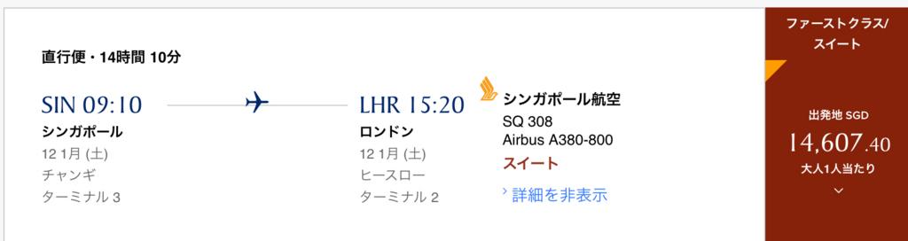 f:id:tomoko-air-tokyo:20180729142520j:plain