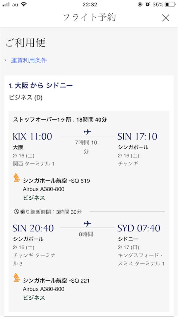f:id:tomoko-air-tokyo:20180730003634p:image