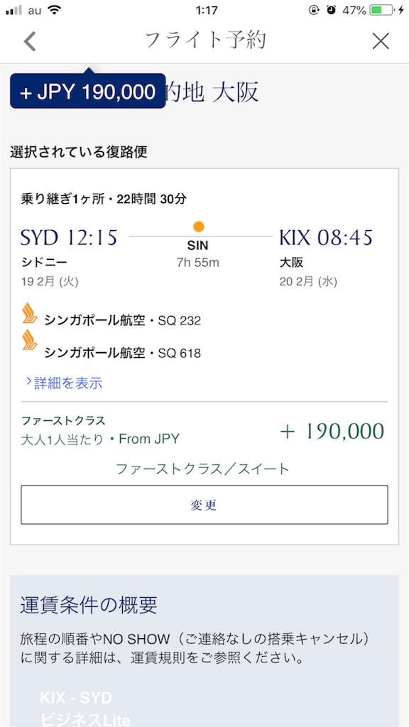f:id:tomoko-air-tokyo:20180730011725p:image