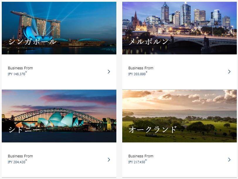 f:id:tomoko-air-tokyo:20180731090843j:plain