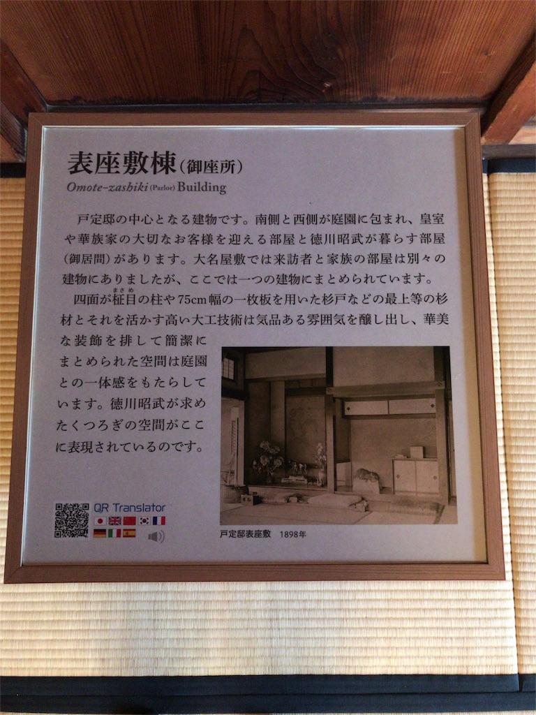 f:id:tomoko-air-tokyo:20180819201036j:image