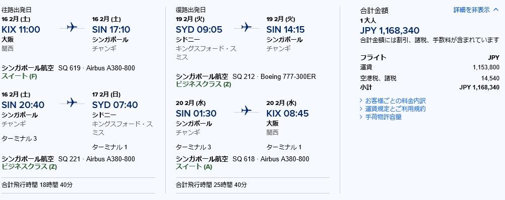 f:id:tomoko-air-tokyo:20180821162155j:plain