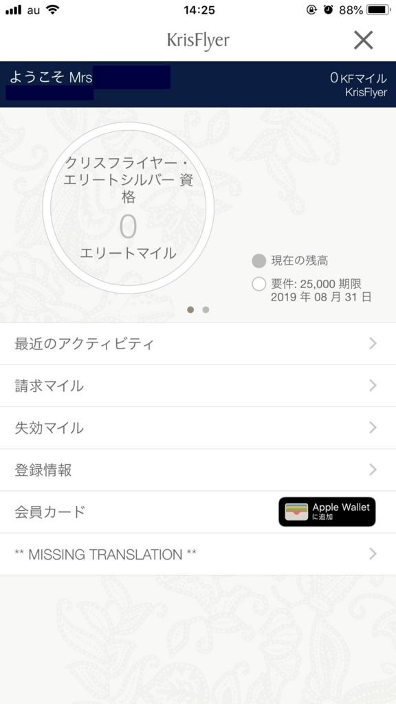 f:id:tomoko-air-tokyo:20180827150944j:plain
