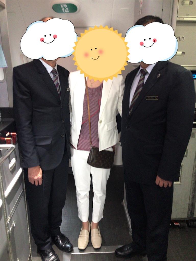 f:id:tomoko-air-tokyo:20180903185830j:image